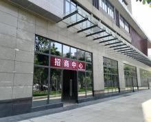 (出租)融信双杭城58平 超大面宽 户型方正 难得好户型 招商部直租