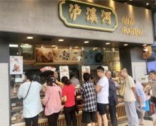 开发商直降30万 江宁大学城文鼎广场 餐饮旺铺在售 带租约