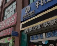 (出租)万豪国际超市入口 周边有苏宁和雨润广场