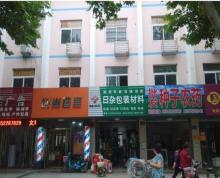 (出租)香港城大门西南门面第六间