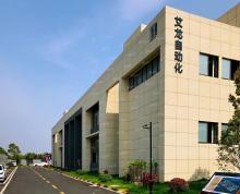 (出售)秣陵工业园南 世企汇谷 三层独栋 两层现房 层高8米 50年