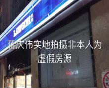 江宁上元大街罗森便利店年租金18万业主诚意出手