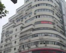 金洲大厦商务写字楼广济南路站