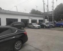 (出租)出租姑苏区1200平汽车展厅销售汽修
