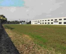 [A_32531]【第二次拍卖】高邮市临泽镇周巷村13组的一宗工业用地国有出让建设用地使用权