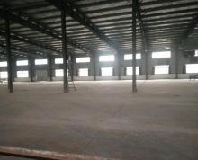 (出租) 吴江菀坪单层厂房4300平带精装办公室和宿舍空地大