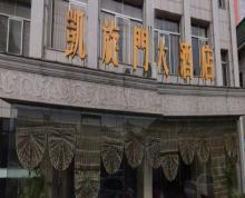 (出租)出租钟楼区邹区商务酒店