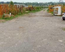 (出租)湖熟主路旁单门独户硬化厂地10亩,有集装箱,半挂车进出方便,
