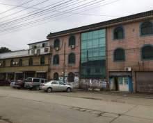 [A_9541]【第一次拍卖】无锡市滨湖区新嘉路9号房产及所有附属设施(整体拍卖、现状拍卖)第二轮拍卖