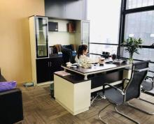 (出租)亭湖区金融城办公室转租