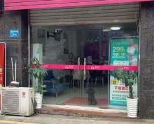 (转让)(广城免费介绍)丹徒亚夏风和苑底商160平美容店带客源整转