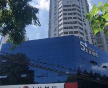 [A_30672]【再次拍卖】(破)南京市北四卫头4号主楼三层房屋