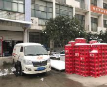 (出租) 板桥 凤集大道20号 仓库 300平米