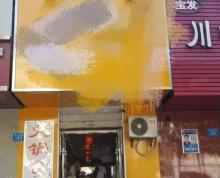 (转让)海昌南路海南小区营业中火锅食材超市转让(可空转)