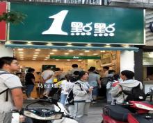 (出售)竹山路地铁口旺铺出售 一点点租金18万 即买即收租!