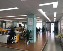 (出租) 凤凰国际大厦 临新模范马路地铁 精装修 带家具
