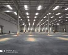 空港单层厂房仓储用地5000-50000平米丙2类消防