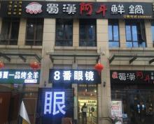 (出售)曼哈顿出售!纯一楼沿街商铺 随时看房 产权清晰年租金6.4万