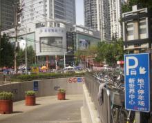 出租玄武区丹凤街商业综合体