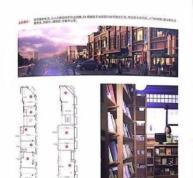 燕子矶新城 弘阳燕江府 1号线地铁加持 沿街商铺 双层加宽设计