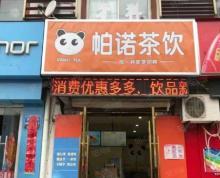 (转让)海州大转盘营业中奶茶店转让免费推荐店铺