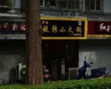 太平北路126号104室连家店