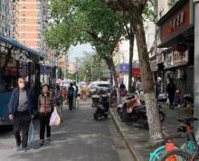 (出租)(出租鼓楼区)新民路临街旺铺 邻近社区学校医院人流多