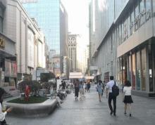 (出租)新街口正洪街临街门面出租。适合各种小吃,糕点,奶茶,人流量大