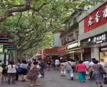 (出租)青岛路南京大学临街商铺 餐饮小吃皆可 租金便宜 可双证
