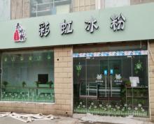 (转让)泗州商城美食一条街冷饮小吃旺铺转让