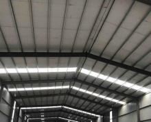 (出租) 邗江南八里镇厂房仓库1100平米出租 钢结构 电50千瓦