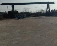 (出租)出租 雨花区永安社区水泥场地12亩左右可进半挂