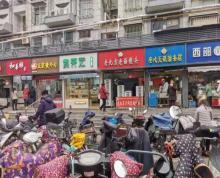 (出租)秦淮区健康路临街30平旺铺出租 可轻餐饮 人流量大