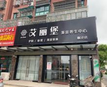 (转让)淘铺铺推荐 太仓璜泾300方精装美容店白菜价转让