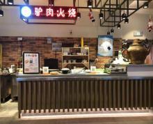 (转让)转让清河新亚商业街店铺花漾城美食广场