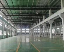 (出租)惠山玉祁单层6000平机械厂房 形象佳 大车方便 组装仓库
