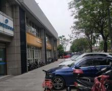 (出售)大明路 丽景华庭 临街门面出售 停车位多