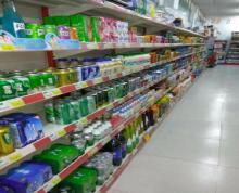 (转让) 句容小区门口营业超市 诚心转让