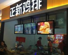(转让)转让广陵1912酒吧街小吃店生意,操作简单,月入丰厚