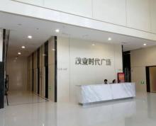 (出租)新亚附近2000平办公 1.3元起租可分租 市中心茂业广场