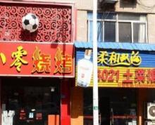 胜太路地铁口纯餐饮门面位置佳人流量大年租金18万