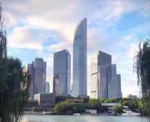 (出租)九龙仓国际金融中心150至380平米写字楼特价出租