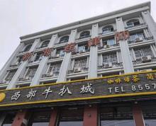 (出租)恒利综合楼(二楼、三楼、四楼、六楼、七楼)出租 无转让费