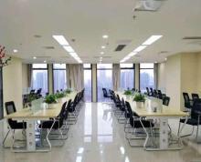 (出租) A苏粮国际大厦鼓楼广场地铁口 汇杰广场精装修大开间