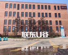 (出租) 新港全新花园式独栋厂房 办公+研发+生产