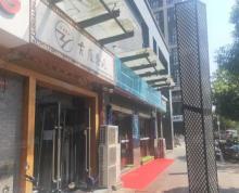 (转让)城铺首推金枫南路餐饮店铺诚心转让