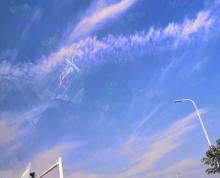 (出租)邗江北扬子江北路附近有大块空地可租用工业用地市口好