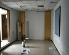 (出租) 锦泰广场 纯写字楼 180平米