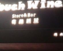 鼓楼吴悦广场对面100平餐馆酒吧