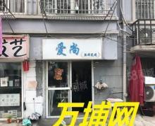 (转让)经营中的服装店转让 适合经营各种行业 接手即可营业盈利